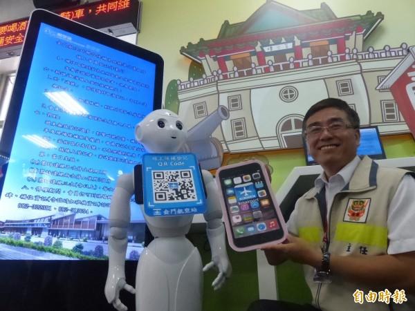 金門航空站主任洪念慈(右)利用與機器人互動對話,說明「線上會員候補系統」的功能。(記者吳正庭攝)