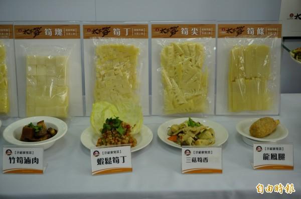 太平區農會與今口香調理食品公司共同開發麻竹筍的「無菜刀料理」。(記者何宗翰攝)