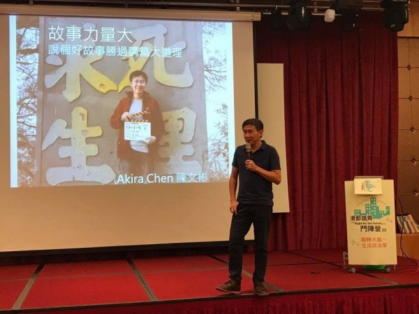 《花甲男孩轉大人》戲中飾演秘書長的彰化縣文化局長陳文彬,今天受邀在高雄營隊擔任講師。(翻攝臉書)