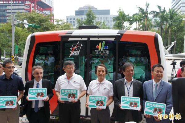 台北市政府上午舉辦記者會,宣布自動駕駛小巴士將在台北街頭試上路。(記者黃建豪攝)