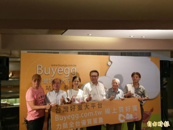 國內第一個雞蛋銷售網站「台灣好蛋大平台」(www.buyegg.com.tw)今天正式上線。(記者吳欣恬攝)