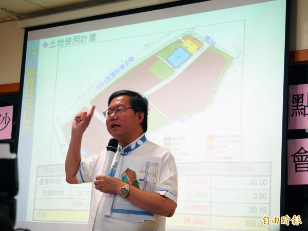 市長鄭文燦視察沙崙產業園區,並說明開發計畫。(記者陳昀攝)