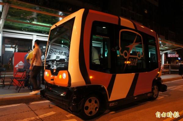 自動駕駛小巴士EZ10在台北市的第一階段測試,今天凌晨正式結束。(記者黃建豪攝)