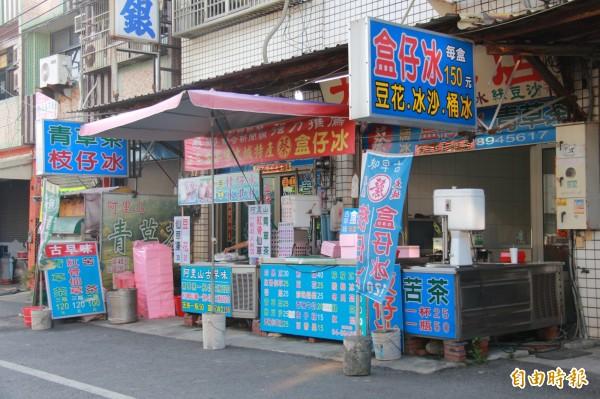 盒仔冰是大城的特產。(記者陳冠備攝)
