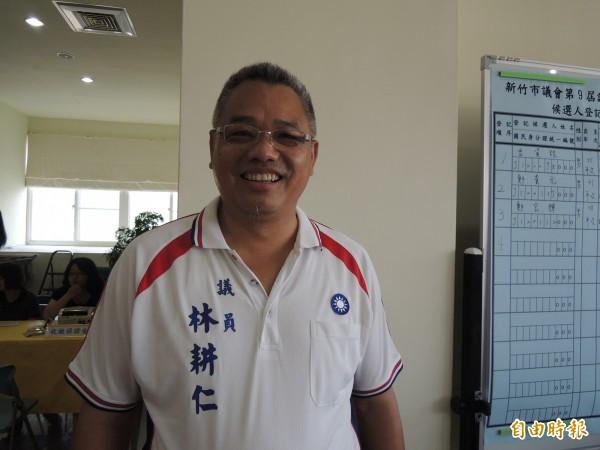 國民黨新竹市黨部進行黨內市長選舉預選民調,24至26日將進行第三次民調,現任市議員林耕仁也是人選之一。(記者洪美秀攝)