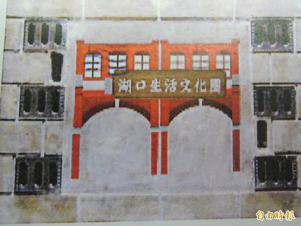 湖口公所「湖口老街形象重塑」方案,規劃公司初步設計的特色水溝蓋。(記者廖雪茹攝)