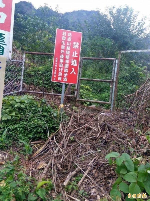 溪頭自然教育園區,架設圍籬封閉鳳凰山北嶺線登山口。(記者張協昇攝)