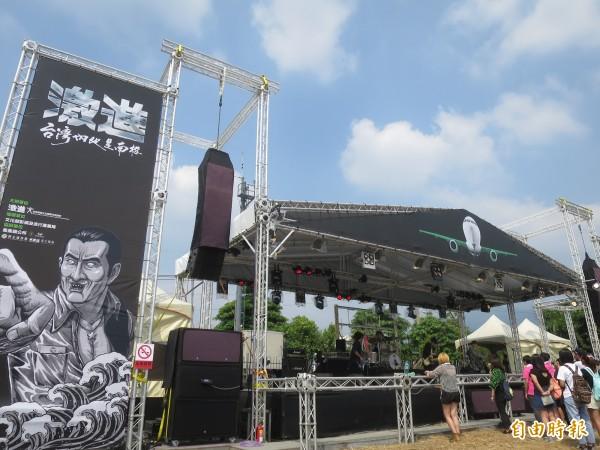 南投內地搖滾音樂祭今年雖停辦,但轉型改推內地小搖滾,9月9、10日將在集集鎮免費開場。(資料照,記者劉濱銓攝)