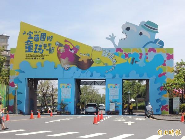 童玩節已經辦了18屆。(記者江志雄攝)
