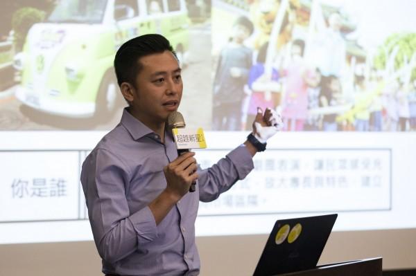 新竹市長林智堅暢談從政心路歷程。(記者蔡彰盛翻攝)