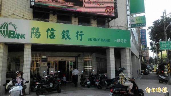 台灣經濟前景備受看好,港資南海控股公司罕見入股投資台灣金融業陽信銀行2.4%。(資料照)