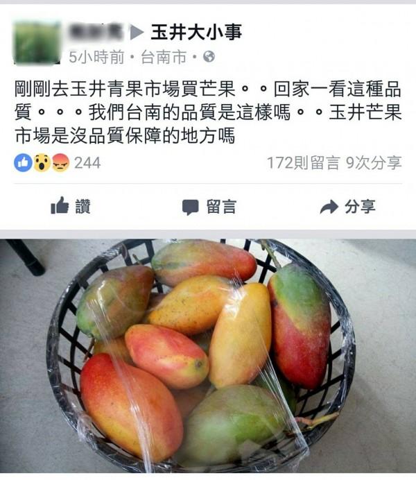 民眾到青果市場買芒果認為品質不佳。(記者黃文瑜翻攝)