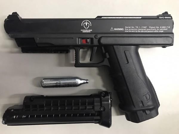 警方查扣到的BB槍。(記者王冠仁翻攝)