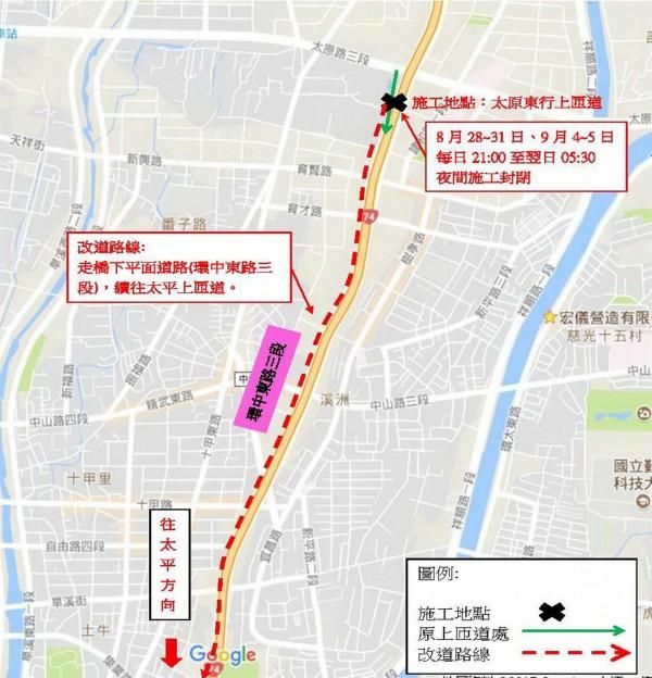 台74線太原東行上匝道封閉改道路線圖。(圖由公路總局第二區養護工程處提供)