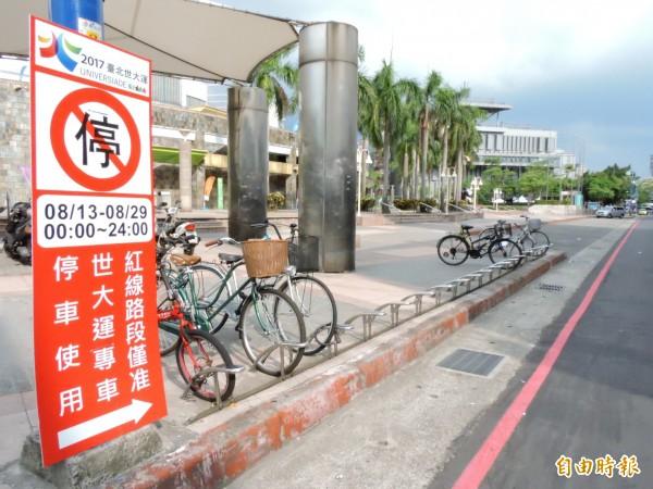 新莊體育園區周邊紅線在特定時段僅供世大運專車停放。(記者賴筱桐攝)