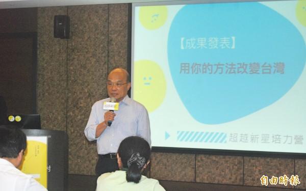 前行政院長蘇貞昌也在致詞時,力拱年輕人參政。(記者張安蕎攝)