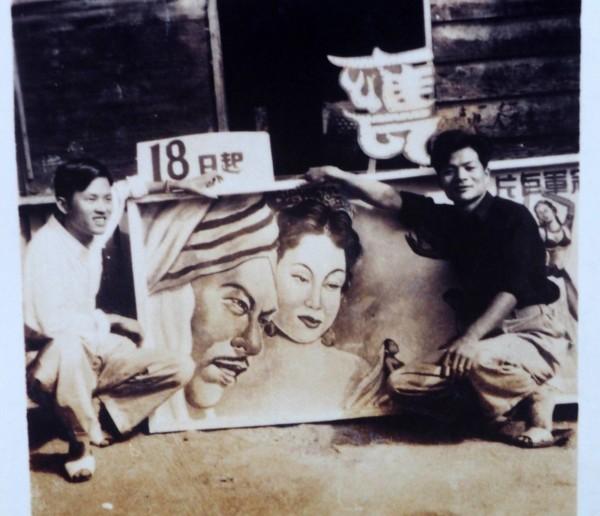在進發戲院畫看板的柯耀東(左)後來成為知名藝術家。(記者陳鳳麗翻攝)