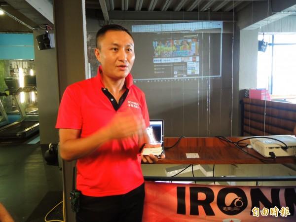 台灣鐵人賽事安全協會理事長陳彥良說,醫鐵的職責便是機動處理賽場狀況。(記者黃旭磊攝)