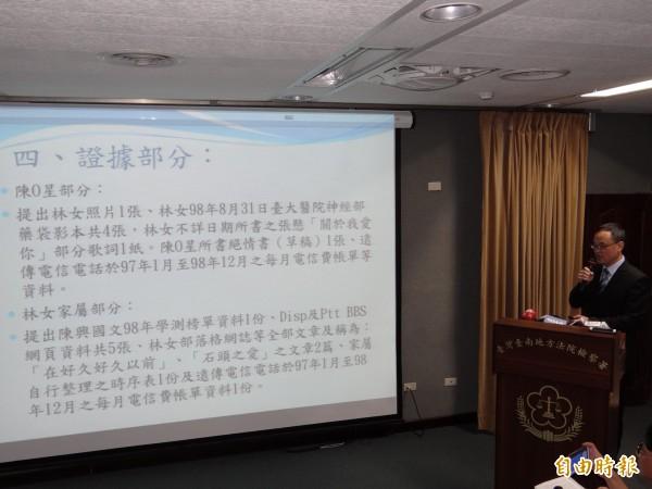 台南地檢署襄閱主任檢察官陳建弘(右)說明林奕含案偵結情形。(記者王俊忠攝)