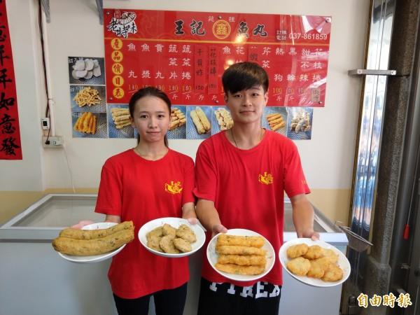王記鑫除了魚丸還開發多樣化產品。(記者蔡政珉攝)