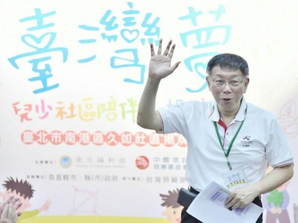 台北市長柯文哲表示,台灣教育太注重成績前10%的學生,卻很少把眼光看到成績後面10%的學生,長遠來講,國家的好壞是由最弱勢部分的學生來決定。(台北市政府提供)
