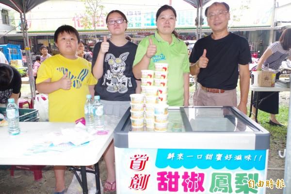 新港鄉農民種植甜椒有成,進一步開發出「甜椒冰淇淋」,為農產提高價值。(記者王善嬿攝)