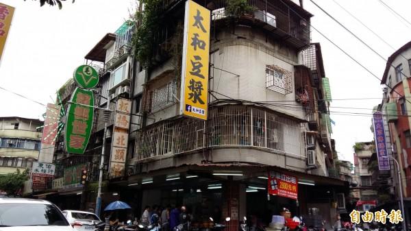 太和豆漿位於板橋區民治街,是「巷仔內」的隱藏版美食。(記者賴筱桐攝)