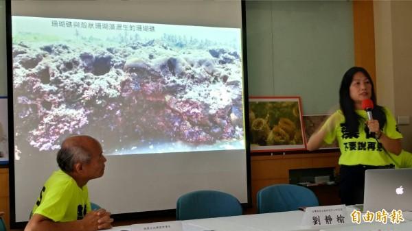 農委會台灣特有生物研究中心研究員劉靜榆表示,大潭藻礁擁有者完整的生態結構,提供源源不絕的食物,是一個永續食物庫的概念,相當珍貴。 (記者劉力仁攝)
