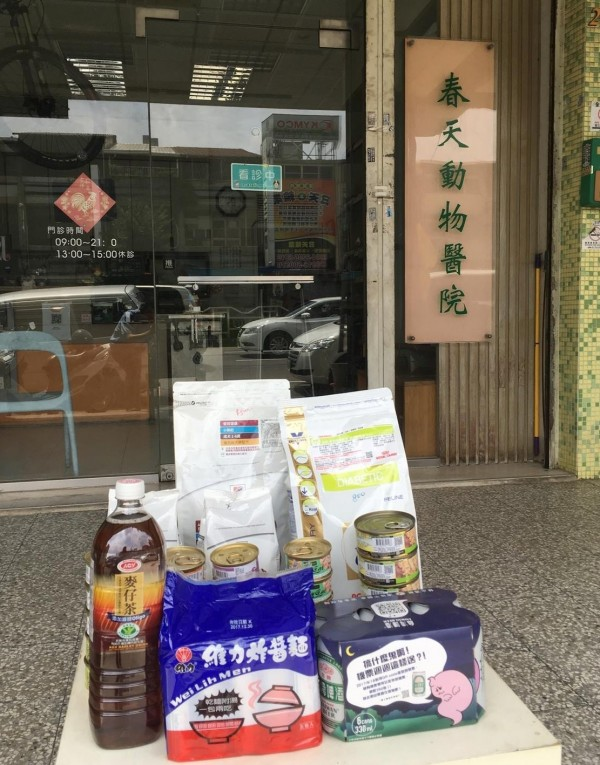 動物醫院中元普度,供品是貓犬罐頭、飼料。(記者蔡淑媛翻攝)