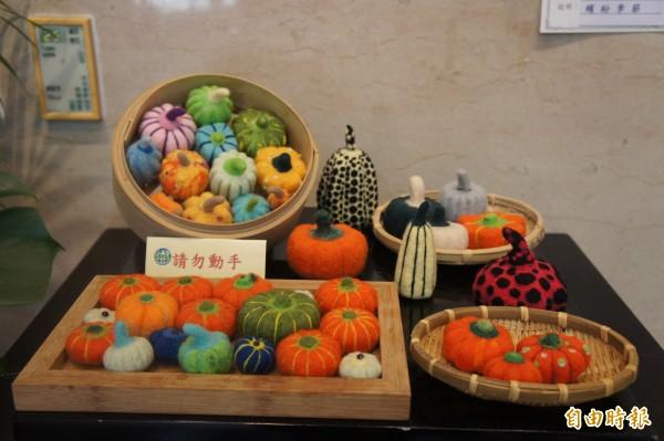 澎湖農村的特產品,趙桂妃用羊毛氈表現栩栩如生。(記者劉禹慶攝)