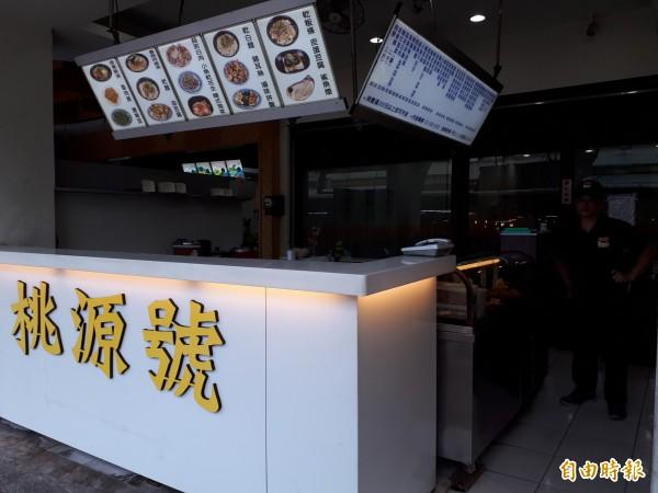 桃源號提供滷肉飯等各種庶民小吃。(記者謝武雄攝)