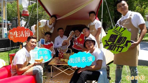 新竹生活節可以聽音樂逛市集。(記者洪美秀攝)