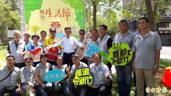 新竹生活節邀請市民來放鬆腳步「慢步護城河」。(記者洪美秀攝)