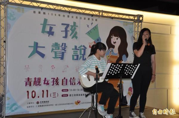 仁德醫護專校女孩在會中以吉他彈唱展現自我。(記者彭健禮攝)