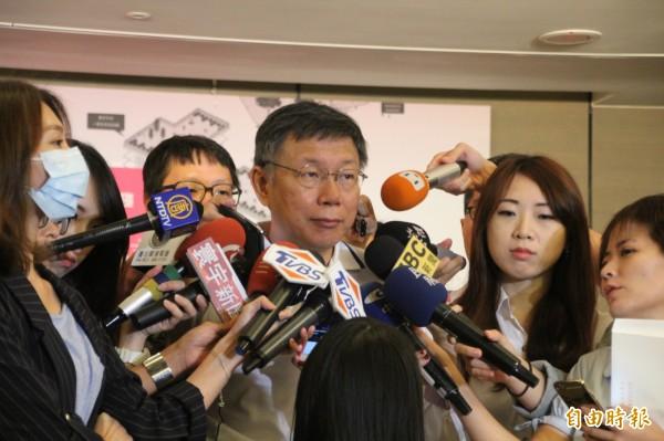 台北市長柯文哲上午出席居住正義論壇受訪時說,他認為要不要放颱風價應該有一個新的SOP。(記者鍾泓良攝)