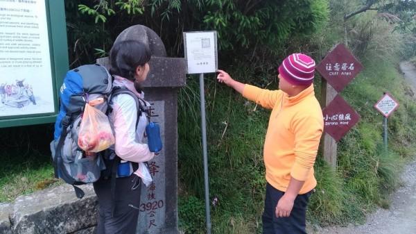 泰利颱風將影響台灣,玉管處在海警發布後隨即在登山口公告禁止入山,並勸離山友。(圖由玉管處提供)