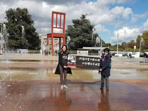 民團代表抵達瑞士日內瓦,原訂代表李明哲妻子李凈瑜出席聯合國相關會議,但因只有李凈瑜的名牌,民團代表在沒有「名牌」的情況下,無法參加會議。(台權會提供)