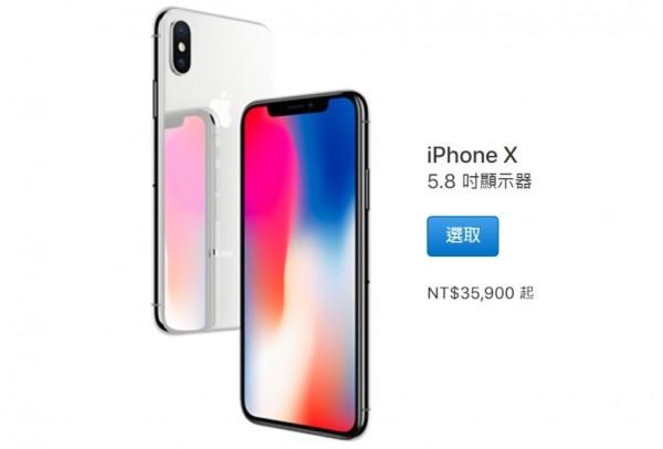 眾所矚目的iPhone X台灣售價高達35900元,而且要等到10月27日才開放預購。(翻拍自蘋果官網)