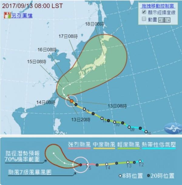 泰利颱風暴風圈北轉,對台灣本島威脅減小,泰利颱風路徑圖。(翻攝自中央氣象局)