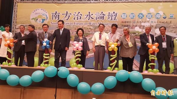 南方治水論壇今登場,由市長陳菊親自主持。(記者陳文嬋攝)