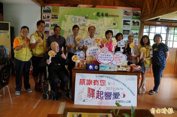 同心公園16日辦「驛生響愛」愛心園遊會,所得用來幫助「老大人」。(記者詹士弘攝)