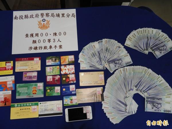 埔里分局查獲詐騙集團3名車手,起出多本存摺及多張金融卡,現金19萬餘元。(記者佟振國攝)