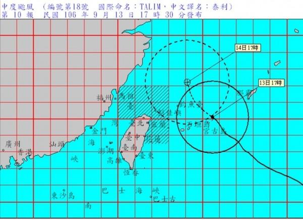 泰利颱風路徑預估。(翻攝自中央氣象局)