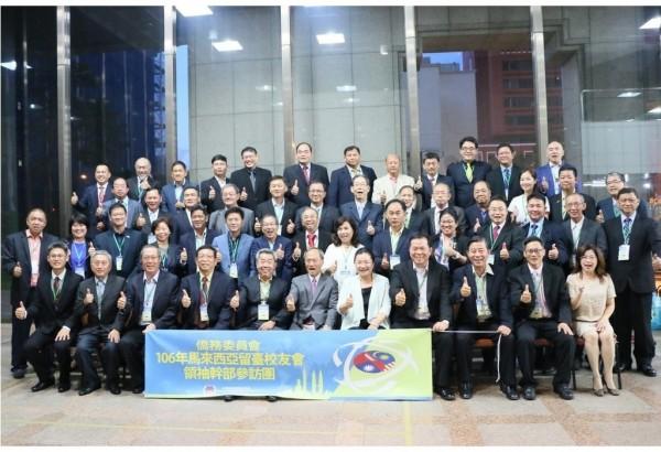 大馬留台校友會組領袖幹部團來台參訪教育體系。(僑委會提供)
