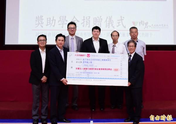 誠萱社會福利基金會董事張志豪(左3)代表捐贈100萬獎助學金給內思高工,由該校校長湯誌龍(前右)代表接受。(記者黃美珠攝)