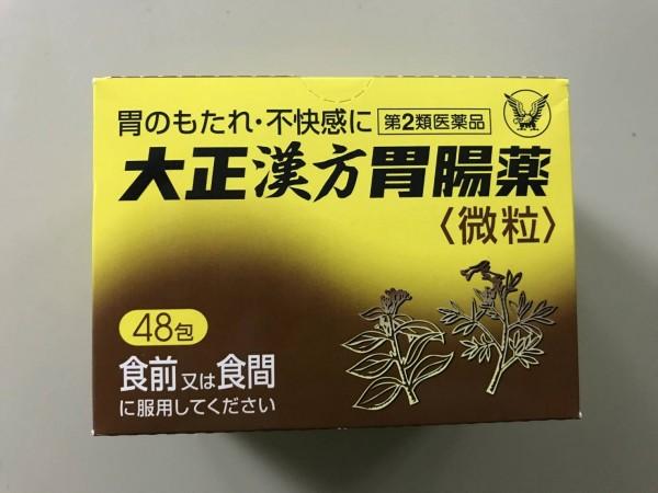 大正漢方胃腸藥。(記者劉慶侯翻攝)