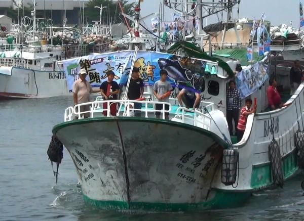 「德鴻發」號漁船是今年捕獲屏東縣第一鮪的船隻。(資料照片)