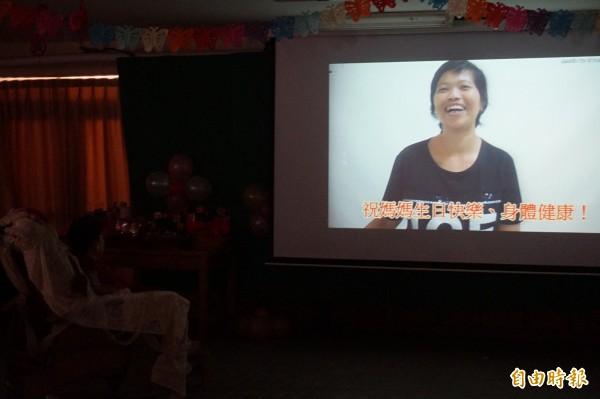 女兒秀玲透過錄影為媽媽阿霞獻上祝福。(記者歐素美攝)