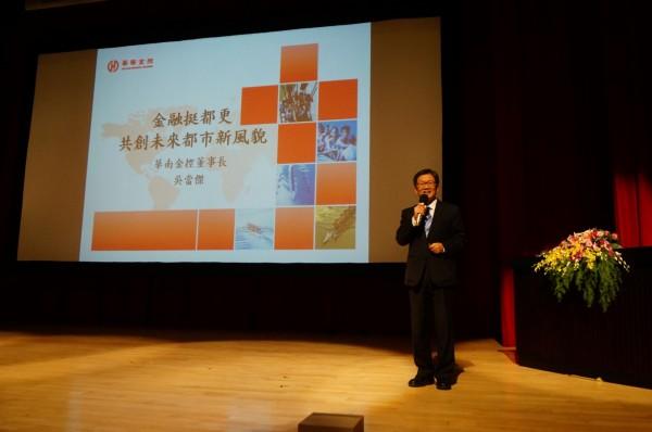 華南金(2880)暨華南銀行董事長吳當傑。(圖由華銀提供)