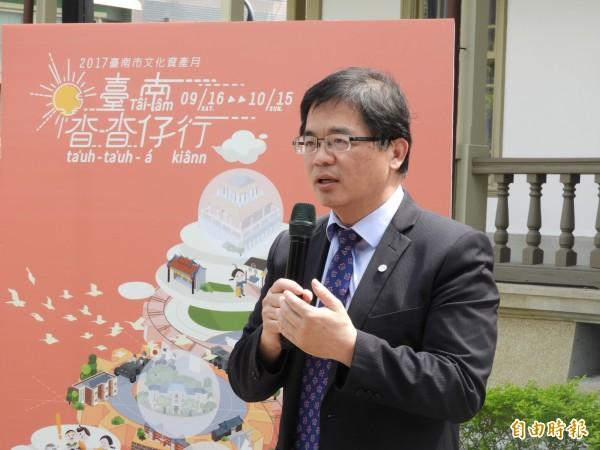 台南市代理市長李孟諺主持今年文化資產月啟動儀式。(記者洪瑞琴攝)